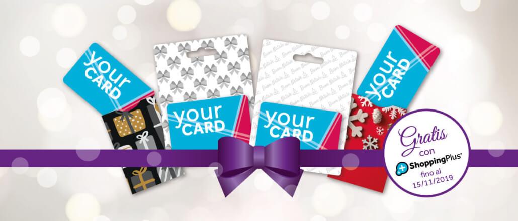 porta gift card in omaggio